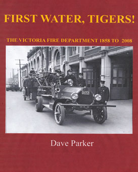 FIRST WATER, TIGERS!